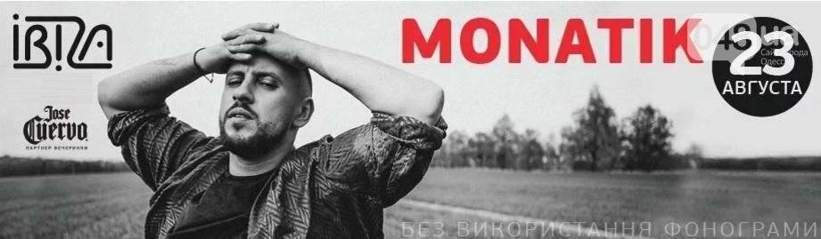 «Тінь Сонця», степ-фест и Fontaliza: узнай, где в Одессе пройдут бесплатные концерты ко Дню флага   , фото-2