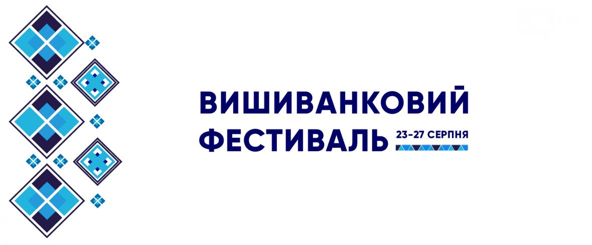 «Тінь Сонця», степ-фест и Fontaliza: узнай, где в Одессе пройдут бесплатные концерты ко Дню флага   , фото-1