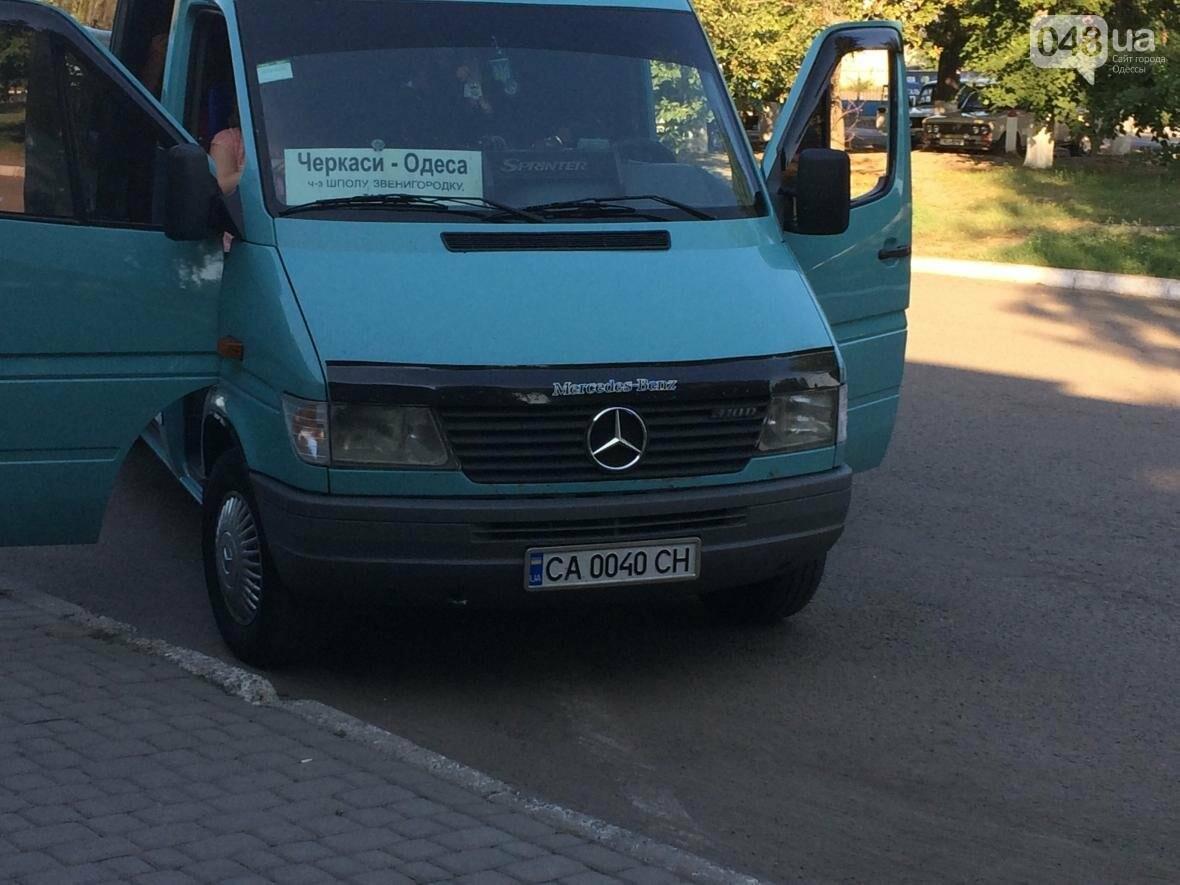 Одесский маршрутчик по дороге в Черкассы растерял пассажиров (ФОТО), фото-1
