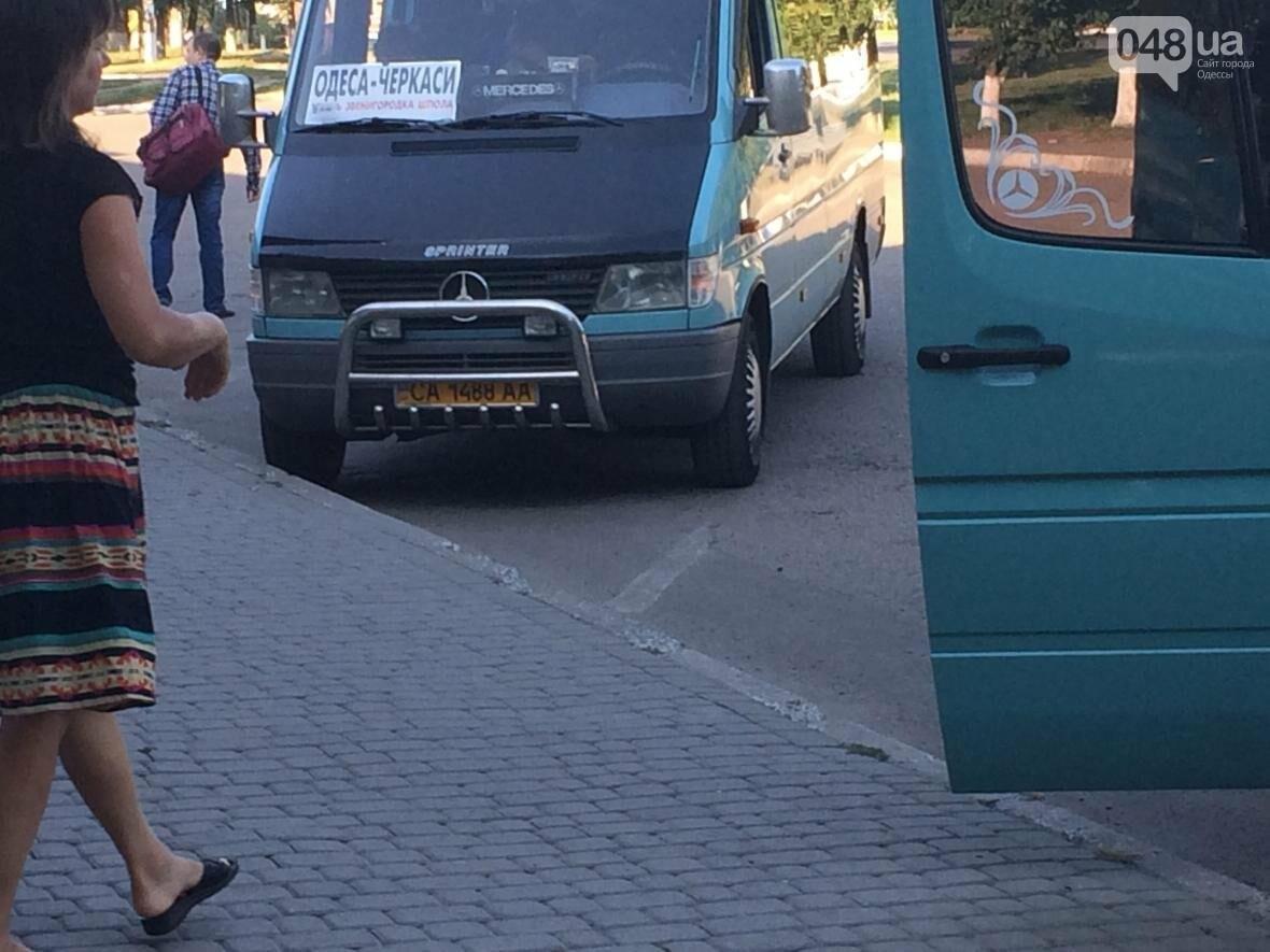 Одесский маршрутчик по дороге в Черкассы растерял пассажиров (ФОТО), фото-3