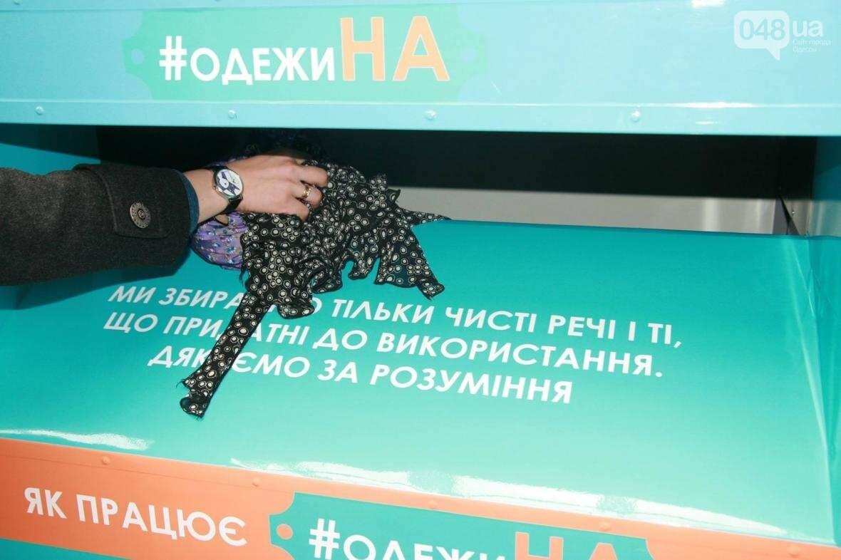 В Одессе туристов пугают старым бельем на вокзале (ФОТО), фото-4