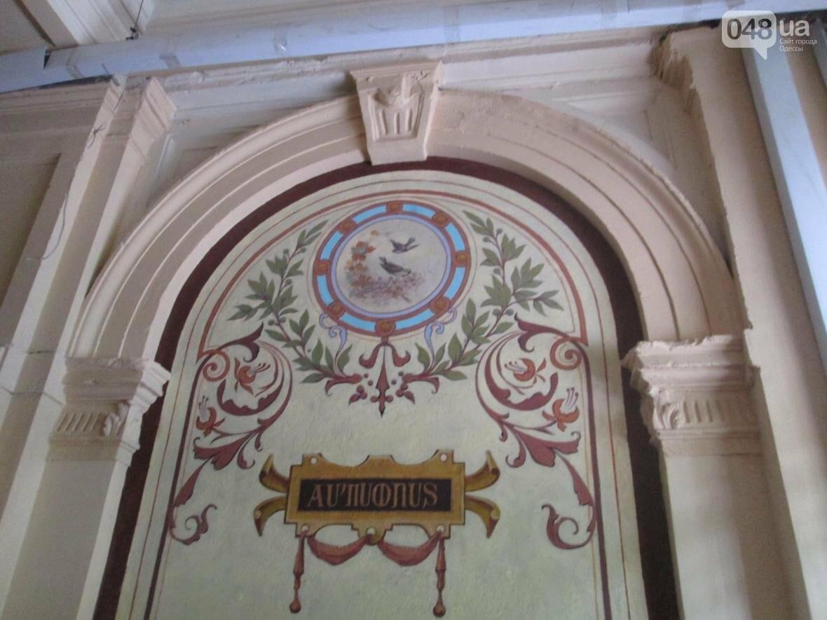 В центре Одессы восстановили старинную фреску (ФОТО), фото-4