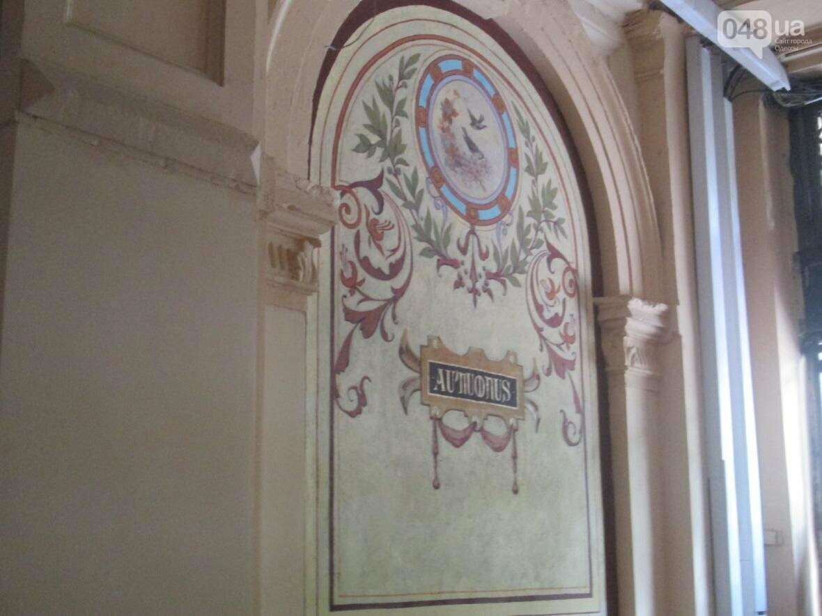 В центре Одессы восстановили старинную фреску (ФОТО), фото-2