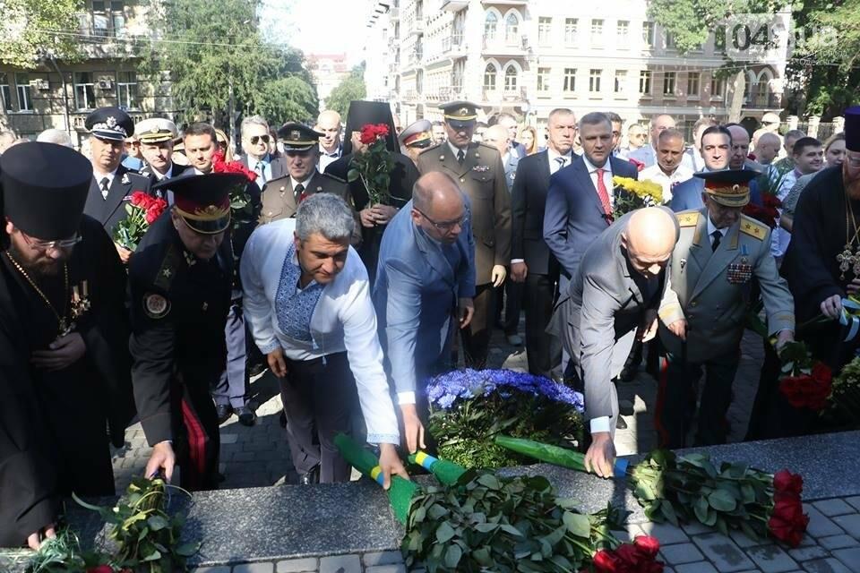 В Одессе почтили Кобзаря и поздравили Украину с 26-й годовщиной Независимости (ФОТО, ВИДЕО), фото-3