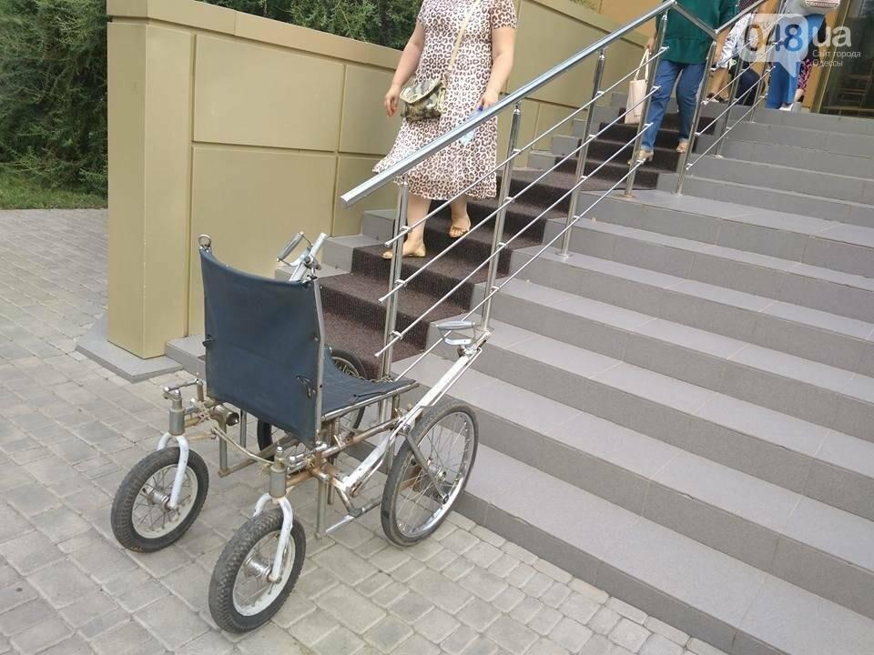 У порога одесской мэрии исцелился колясочник (ФОТО), фото-2