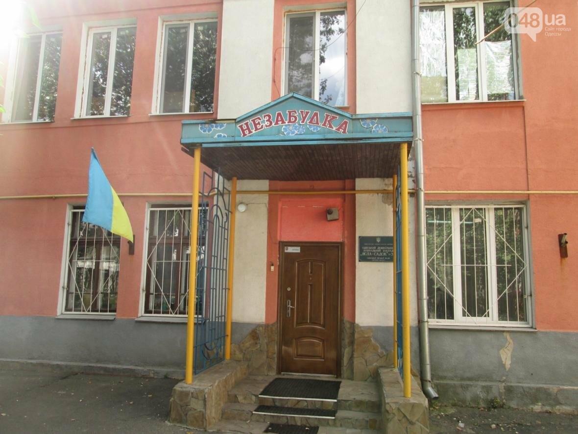 Застройщик дома-стены не испугался одесских радикалов (ФОТО), фото-9