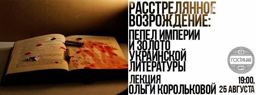 Используй дополнительный выходной в Одессе: клубные вечеринки и концерты (АФИША), фото-5