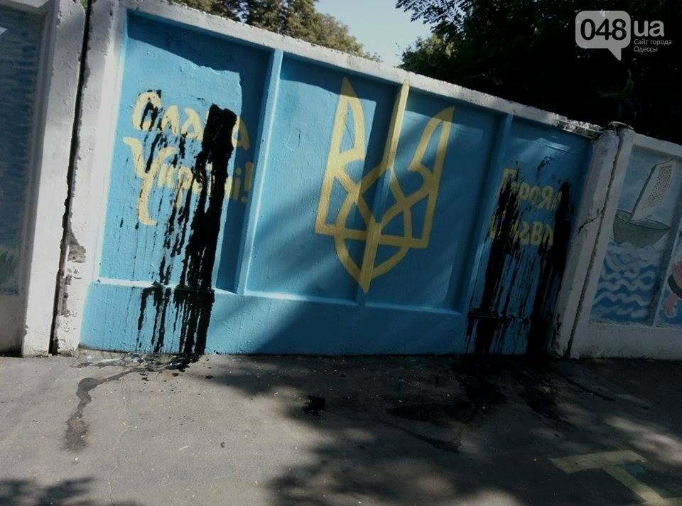Под Одессой сепаратист выместил злобу на патриотическом заборе (ФОТО), фото-2