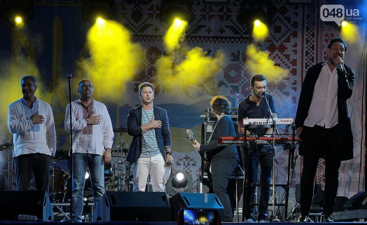 Концерт, салют и лазер-шоу: как одесситы гуляли на Дне Независимости с «Pianoбой» и «Другой Рікой» (ФОТО), фото-13