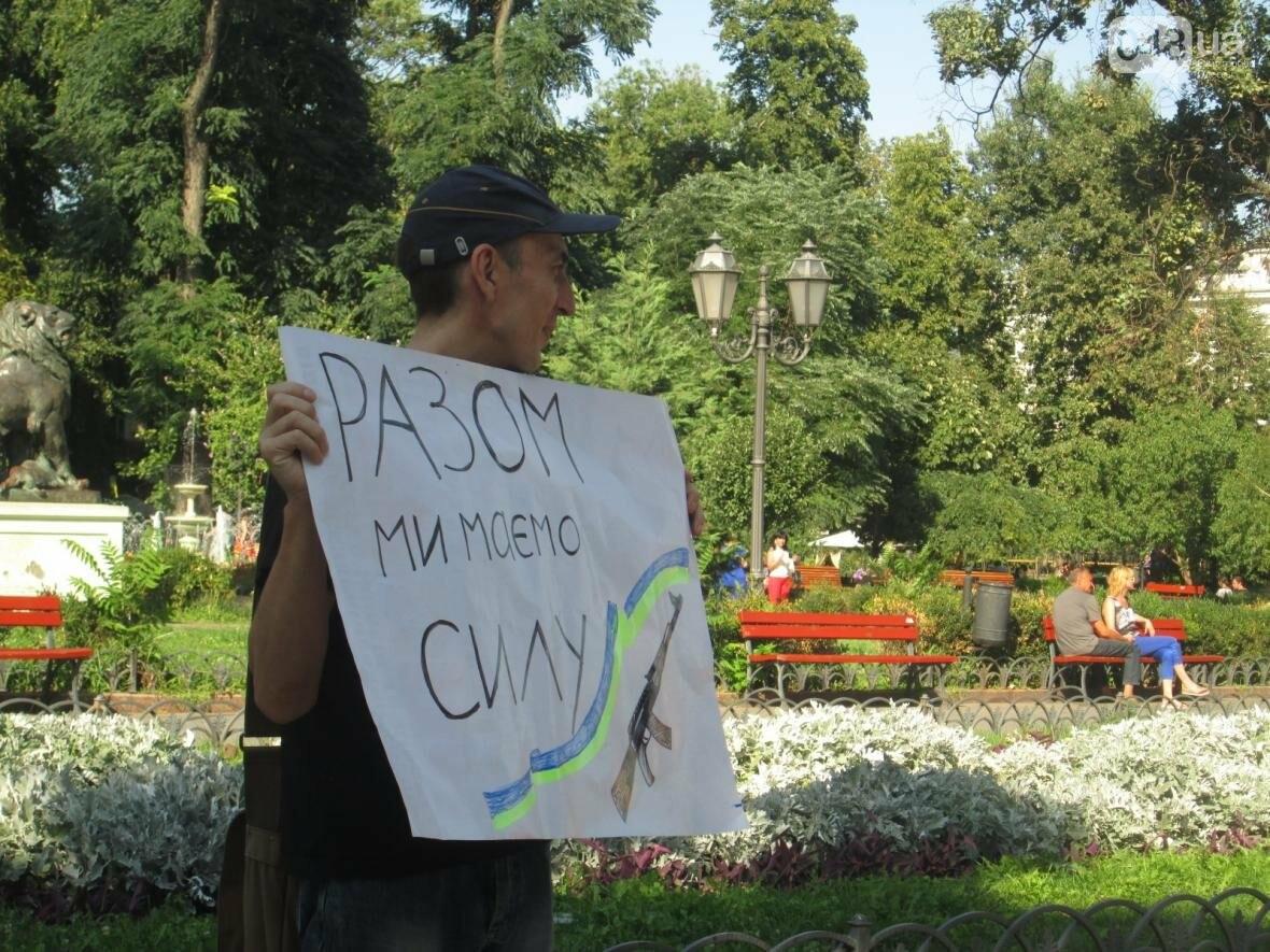 В центре Одессы патриотов сковали в цепи (ФОТО, ВИДЕО), фото-5