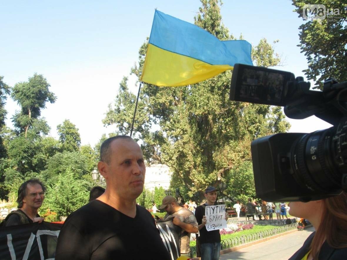 В центре Одессы патриотов сковали в цепи (ФОТО, ВИДЕО), фото-3