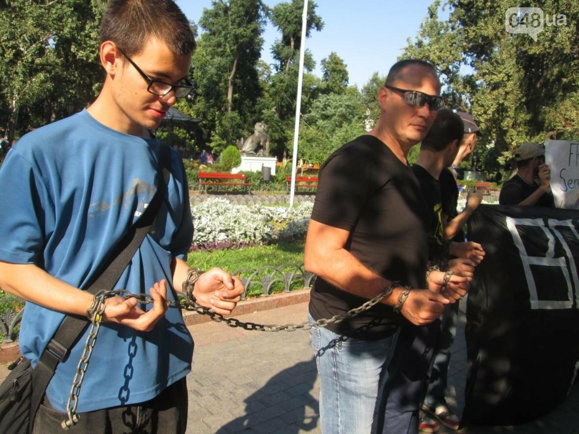 В центре Одессы патриотов сковали в цепи (ФОТО, ВИДЕО), фото-8