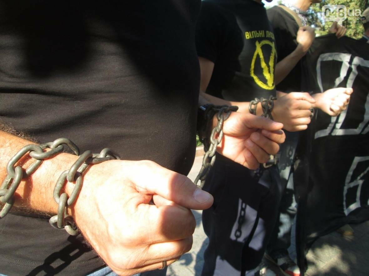 В центре Одессы патриотов сковали в цепи (ФОТО, ВИДЕО), фото-1
