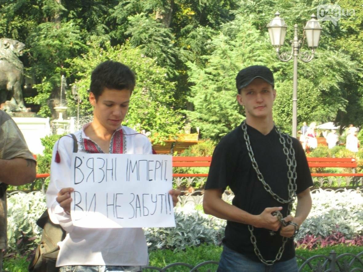 В центре Одессы патриотов сковали в цепи (ФОТО, ВИДЕО), фото-9