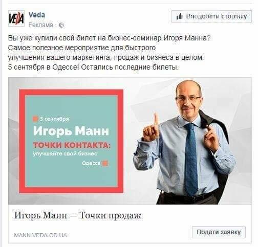 """Одесские активисты готовятся к приезду очередной российской """"звезды"""" (ФОТО), фото-2"""