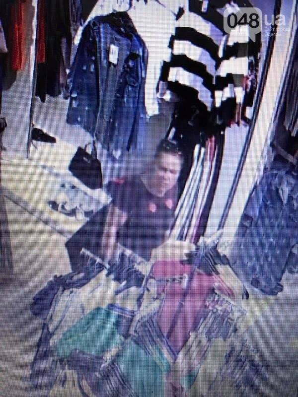 Ловкие девушки стащили Iphone у одесситки: фото воровок (ФОТО, ВИДЕО), фото-1
