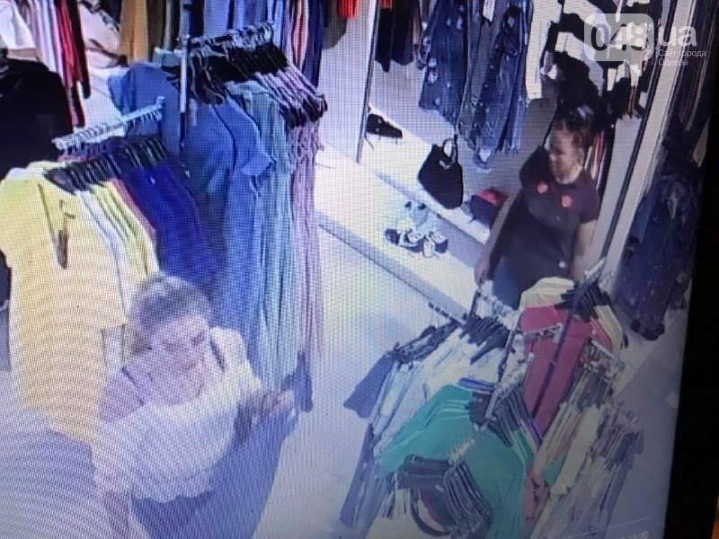 Ловкие девушки стащили Iphone у одесситки: фото воровок (ФОТО, ВИДЕО), фото-3