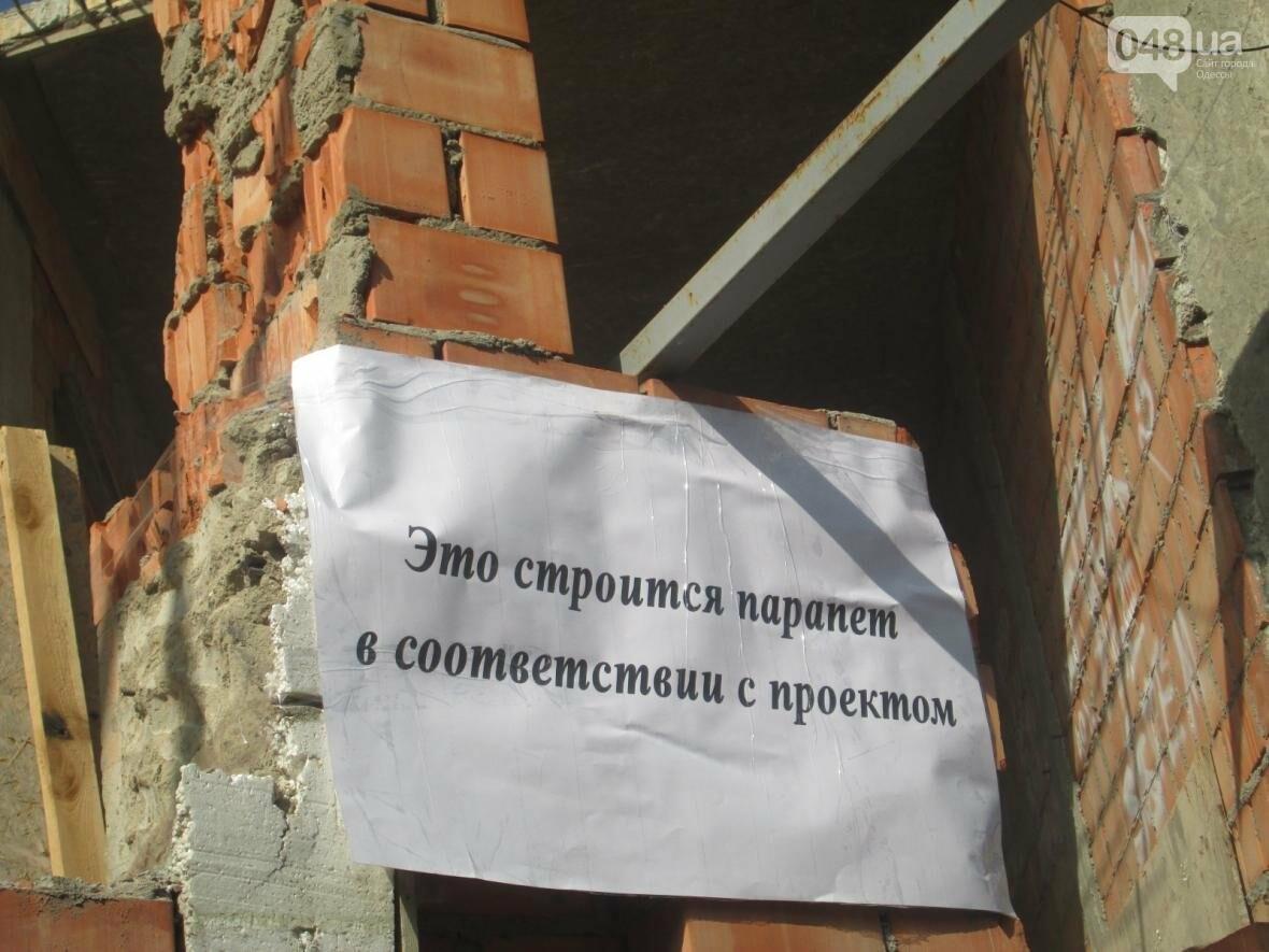 Застройщик дома-стены оставил послание одесским радикалам (ФОТО), фото-1