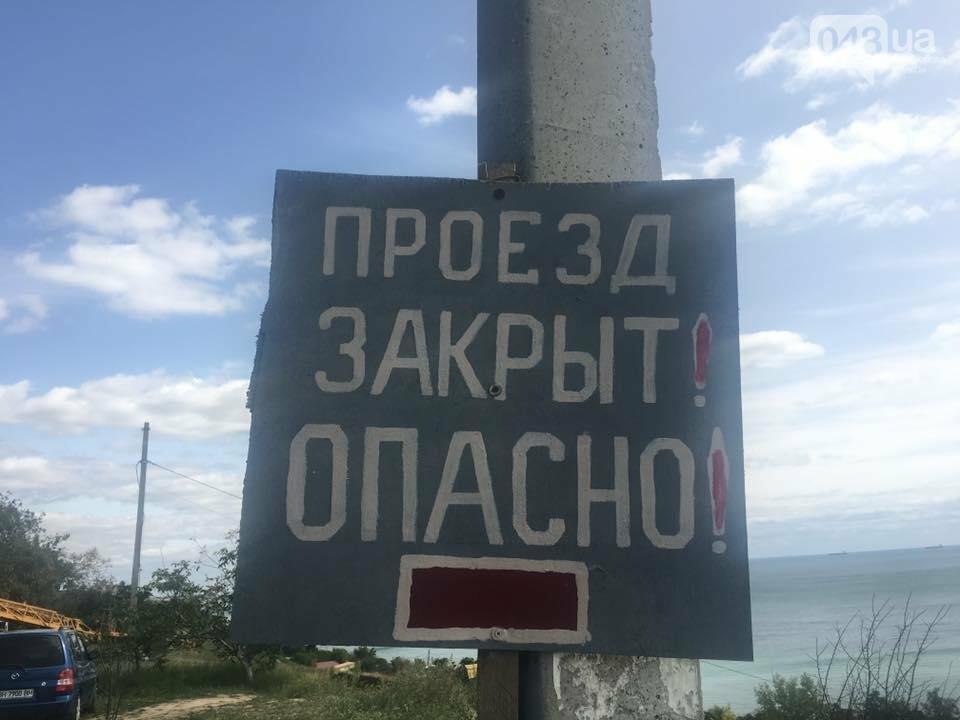 Под Одессой обрушилась целая улица (ФОТО), фото-4