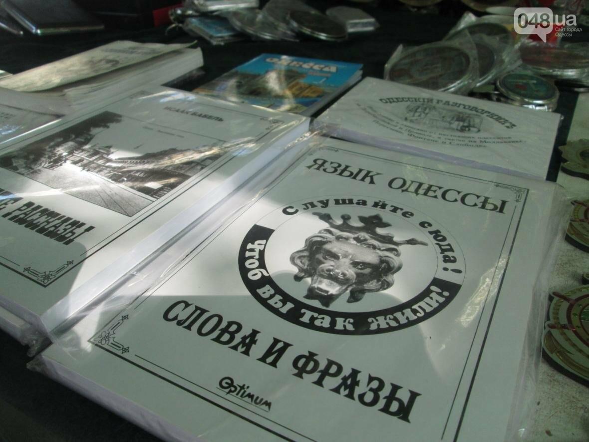 Почем в Одессе тельняшки или куда уходят туристы (ФОТО), фото-4