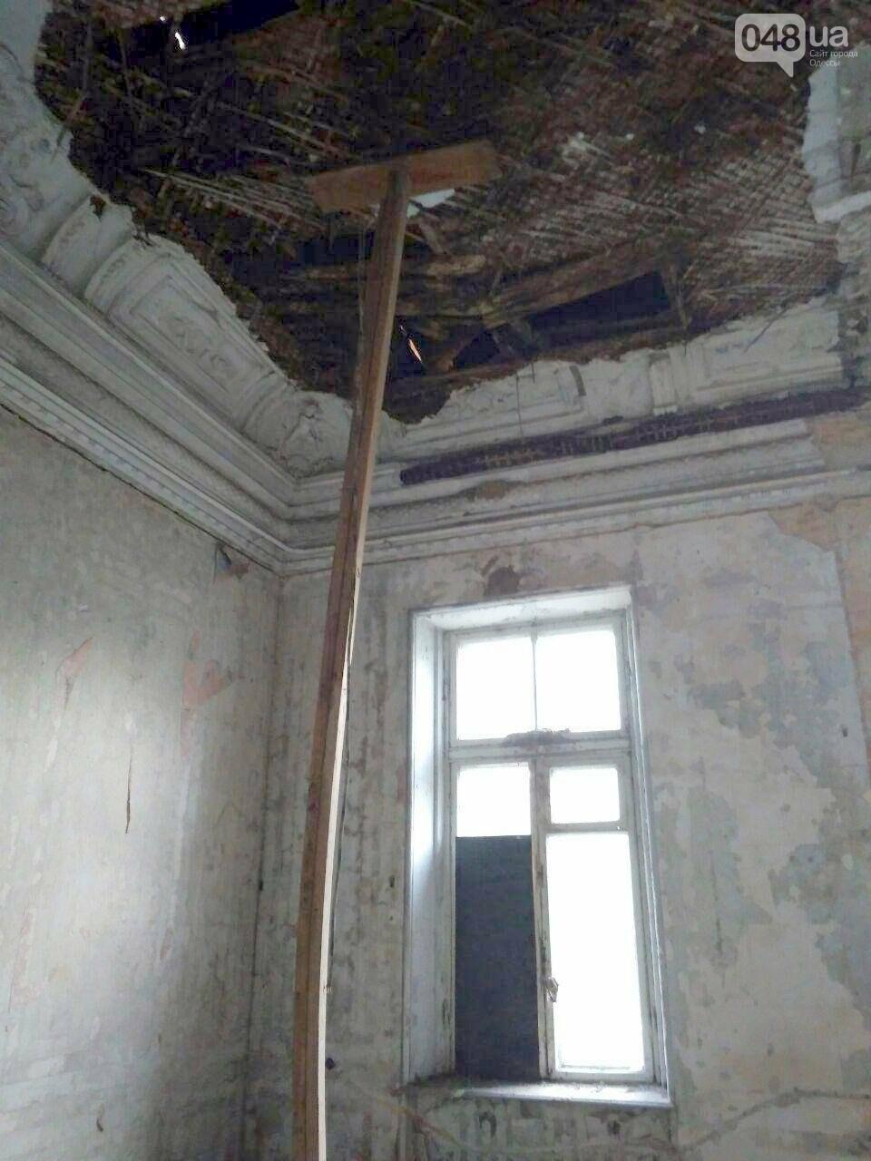 Поймать привидение или провалиться в подземелье: Одесский Дом Гоголя изнутри (ФОТО), фото-7
