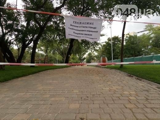 Труханов уже скоро порадует одесских скейтеров (ФОТО), фото-10
