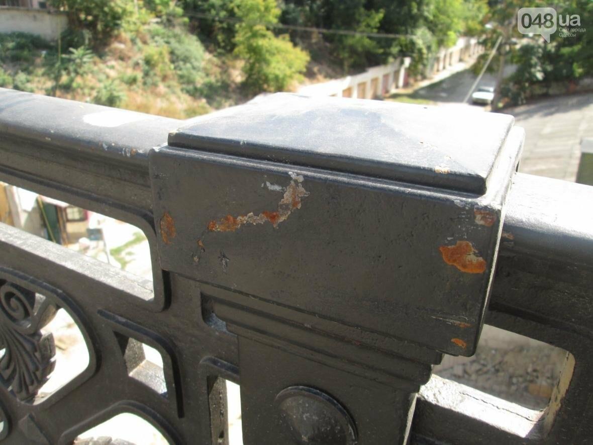 Новая ограда и свежая ржавчина: Как ремонтируют легендарный одесский мост (ФОТО), фото-1