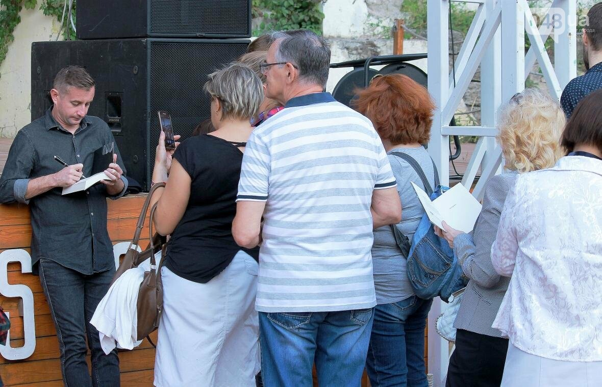 «Люблю Одесу і це не кокетство»: Сергей Жадан презентовал роман «Інтернат» (ФОТОРЕПОРТАЖ), фото-11