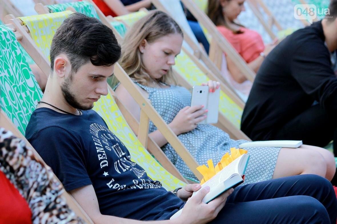 «Люблю Одесу і це не кокетство»: Сергей Жадан презентовал роман «Інтернат» (ФОТОРЕПОРТАЖ), фото-9