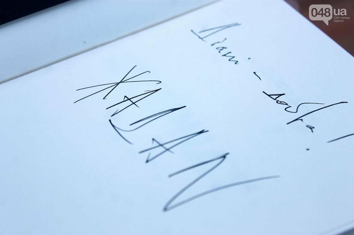 «Люблю Одесу і це не кокетство»: Сергей Жадан презентовал роман «Інтернат» (ФОТОРЕПОРТАЖ), фото-1