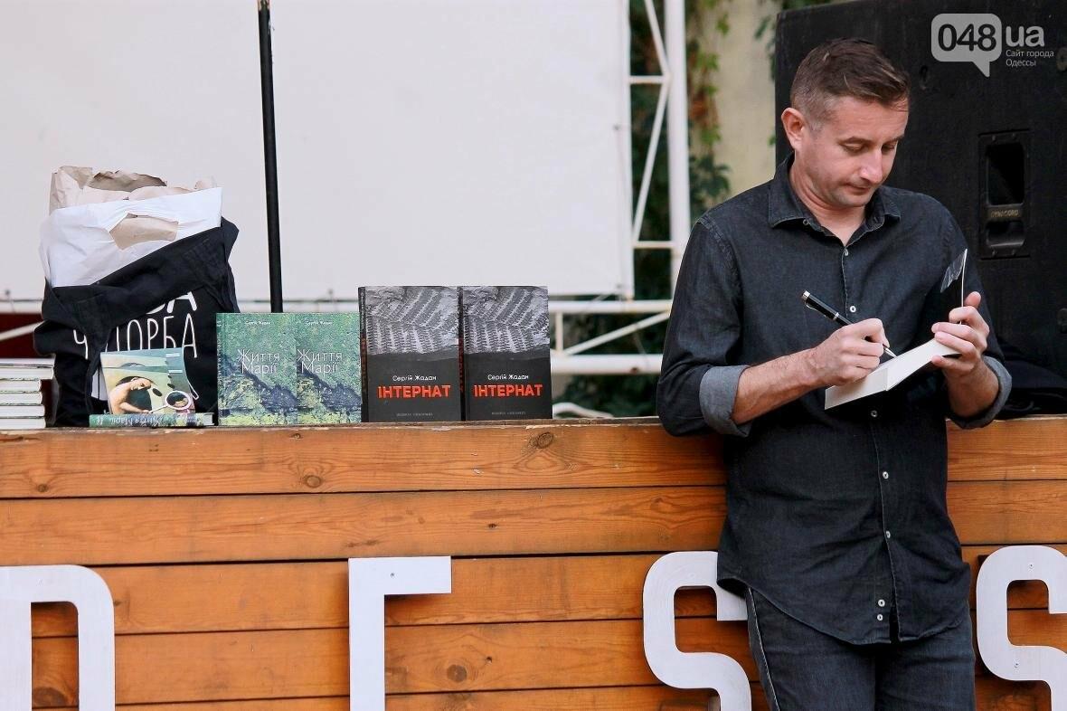 «Люблю Одесу і це не кокетство»: Сергей Жадан презентовал роман «Інтернат» (ФОТОРЕПОРТАЖ), фото-5