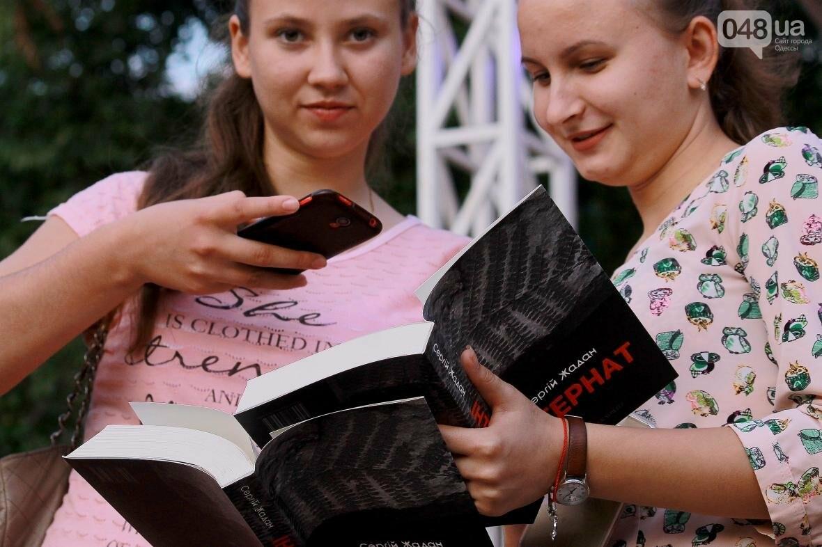 «Люблю Одесу і це не кокетство»: Сергей Жадан презентовал роман «Інтернат» (ФОТОРЕПОРТАЖ), фото-7