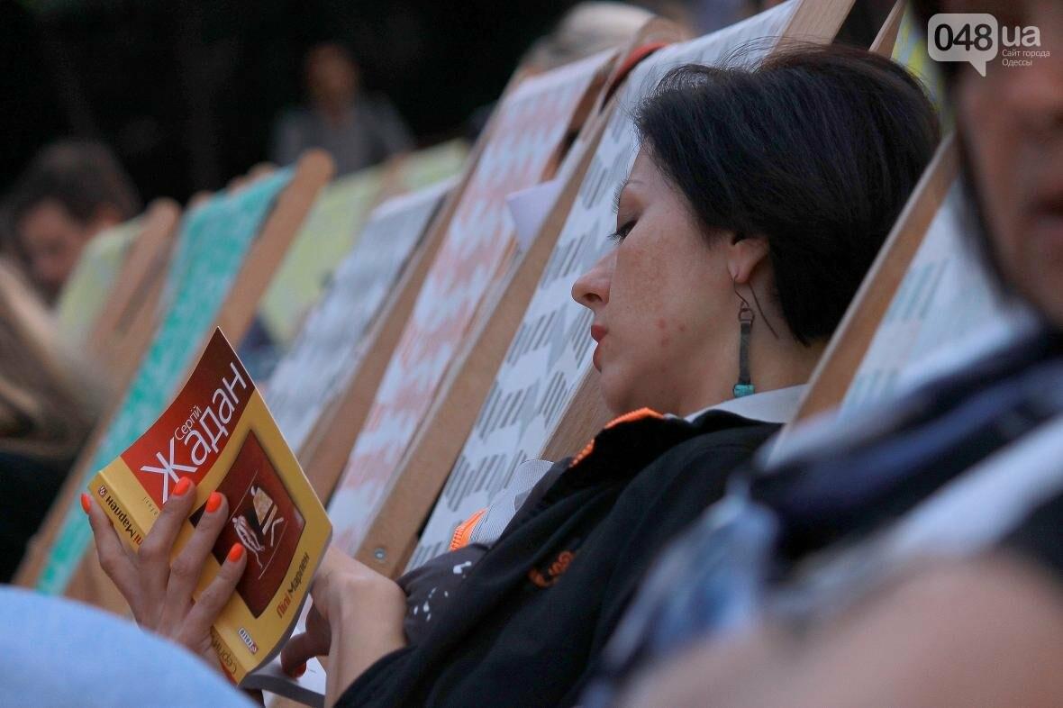 «Люблю Одесу і це не кокетство»: Сергей Жадан презентовал роман «Інтернат» (ФОТОРЕПОРТАЖ), фото-6