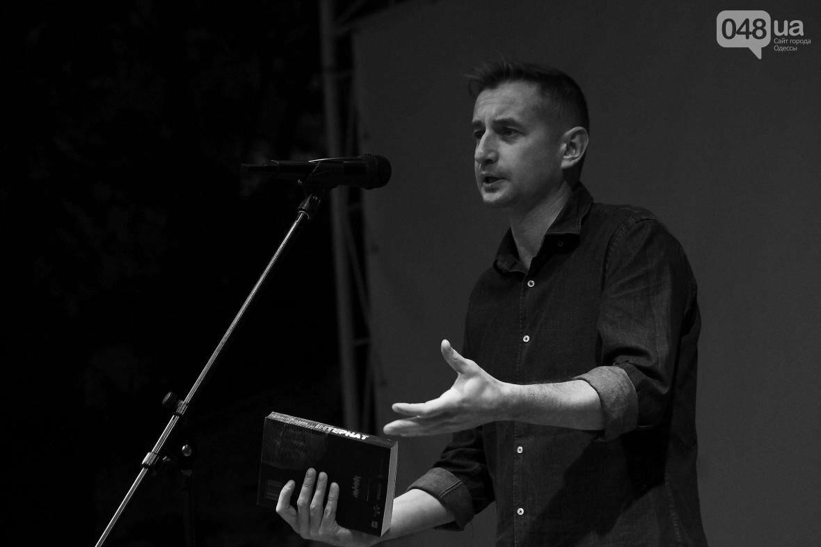 «Люблю Одесу і це не кокетство»: Сергей Жадан презентовал роман «Інтернат» (ФОТОРЕПОРТАЖ), фото-15