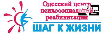 Подводные камни лечения и реабилитации от наркомании и алкоголизма в Украине, фото-5