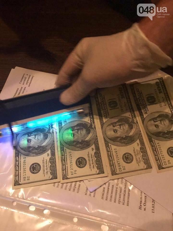 В машине замначальника Одесского управления юстиции нашли тысячи долларов (ВИДЕО), фото-5