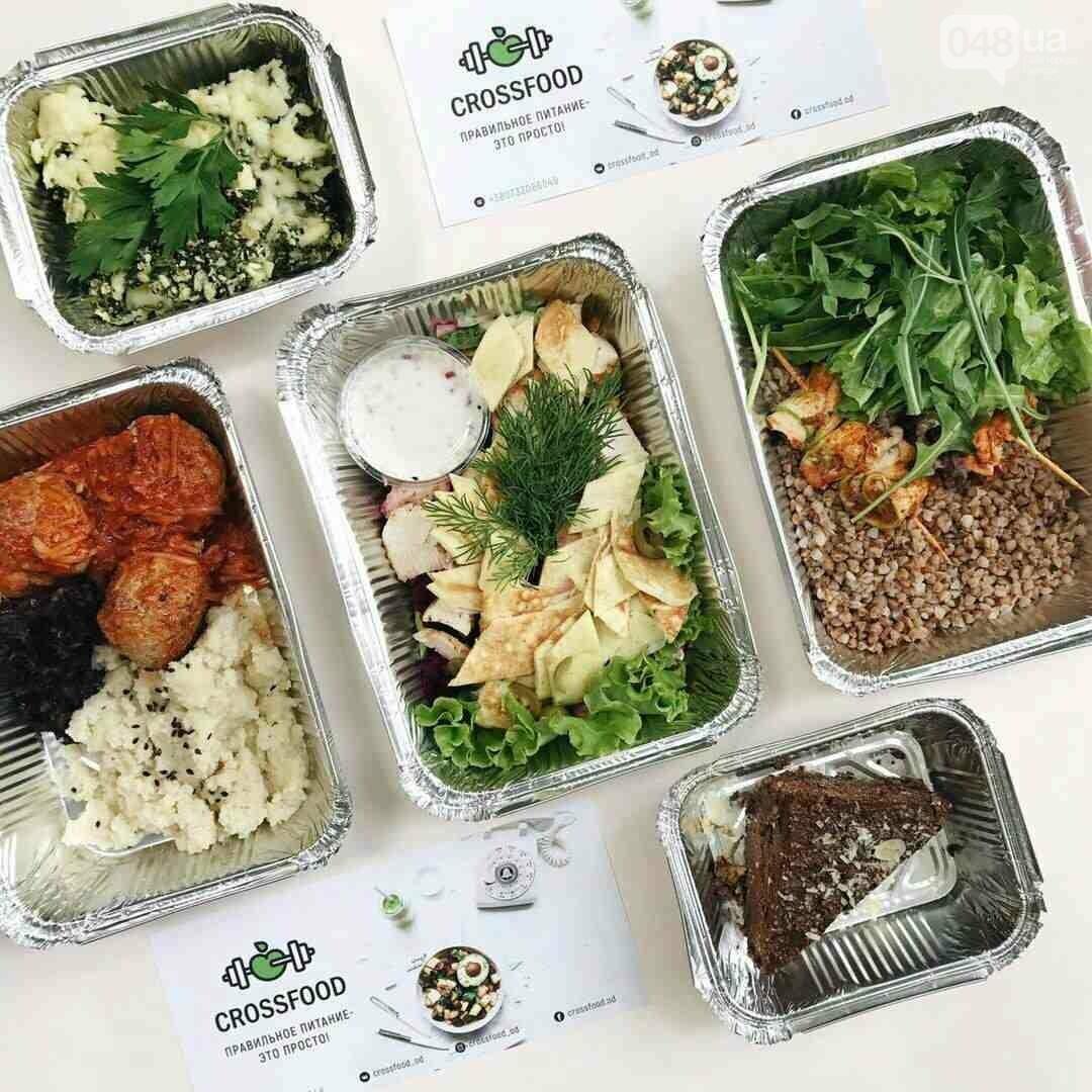 Доставка еды -популярные доставки Одессы, фото-23