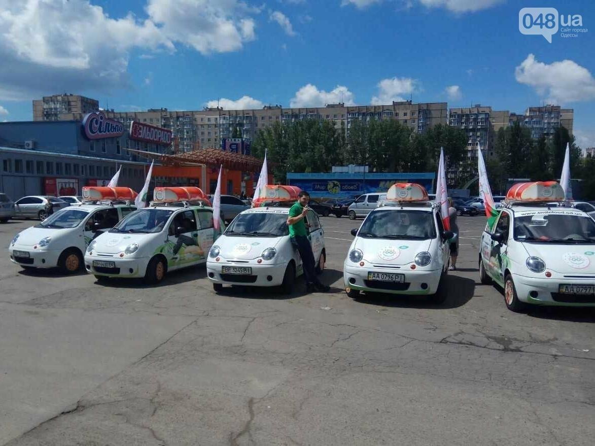 Доставка еды -популярные доставки Одессы, фото-12