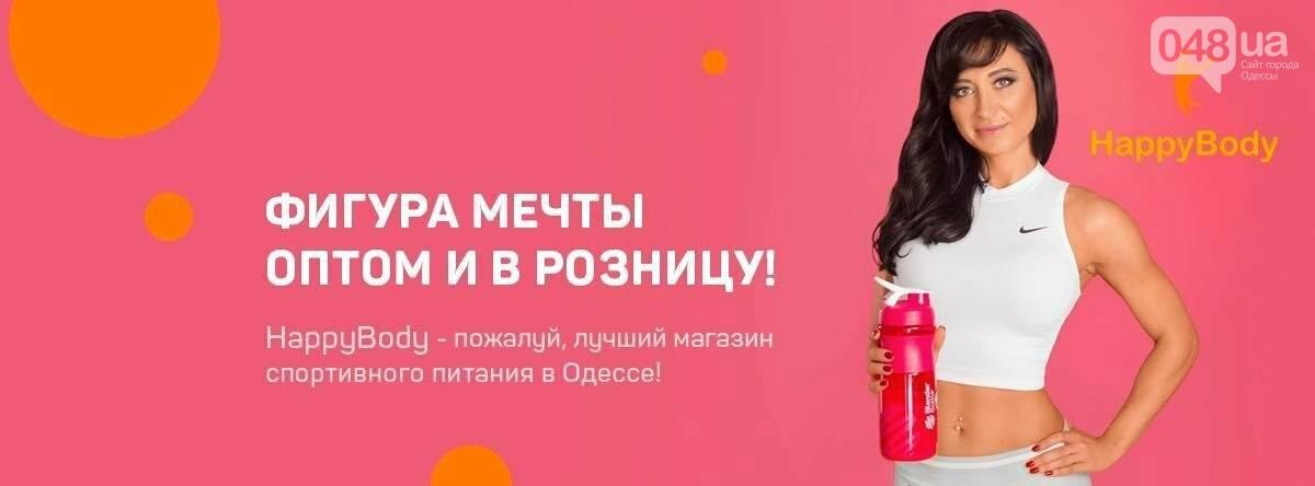 Популярные фитнес-клубы в Одессе, фото-12