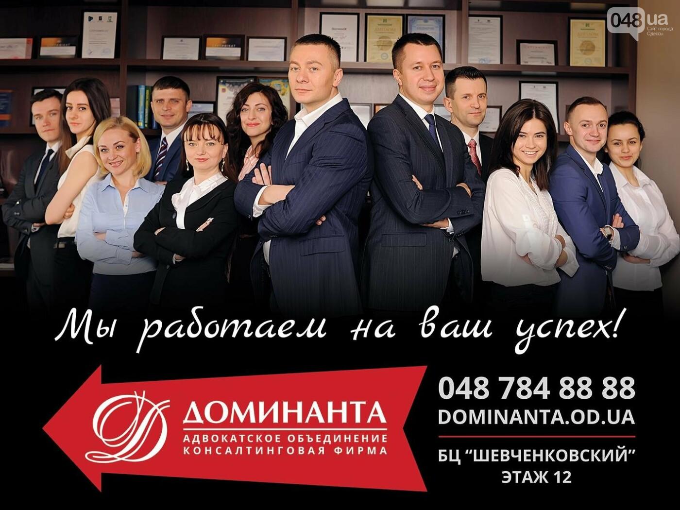 """С законом на """"ты"""" - юридическая помощь от профессионалов, фото-1"""