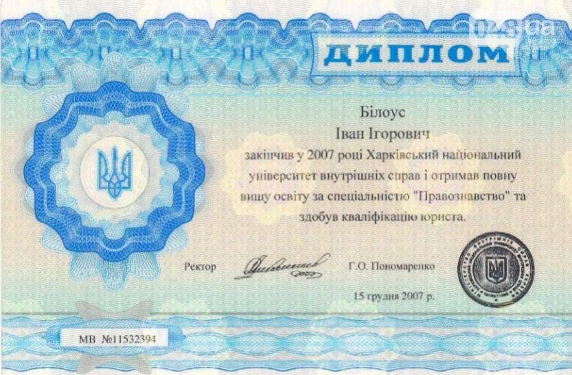 """С законом на """"ты"""" - юридическая помощь от профессионалов, фото-10"""