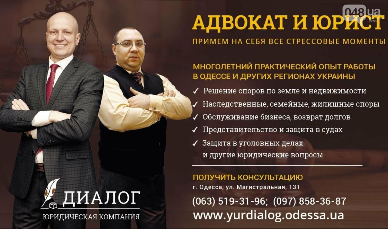 """С законом на """"ты"""" - юридическая помощь от профессионалов, фото-7"""