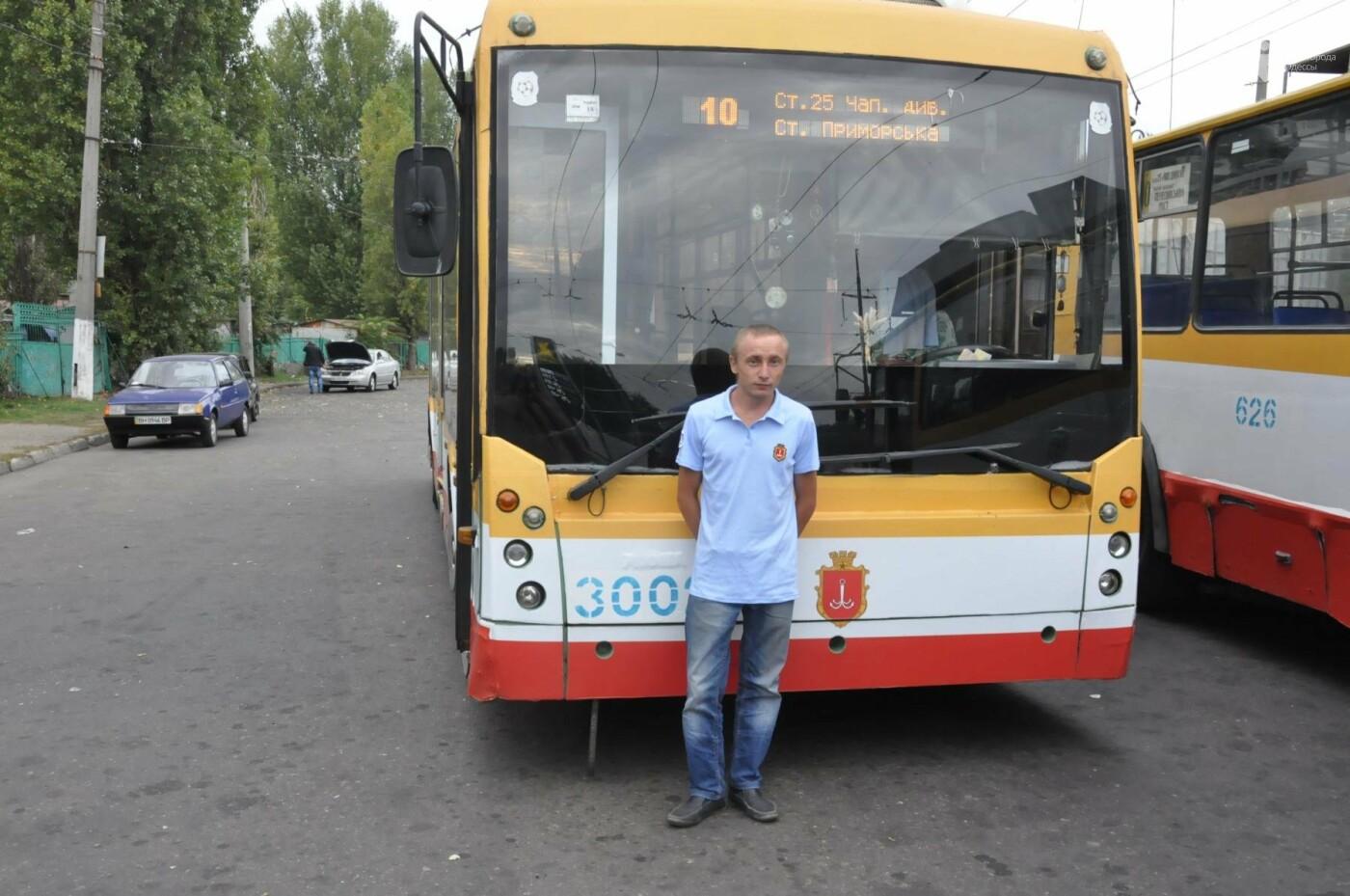 В Одессе сапер-АТОшник управляет троллейбусом (ФОТО), фото-1