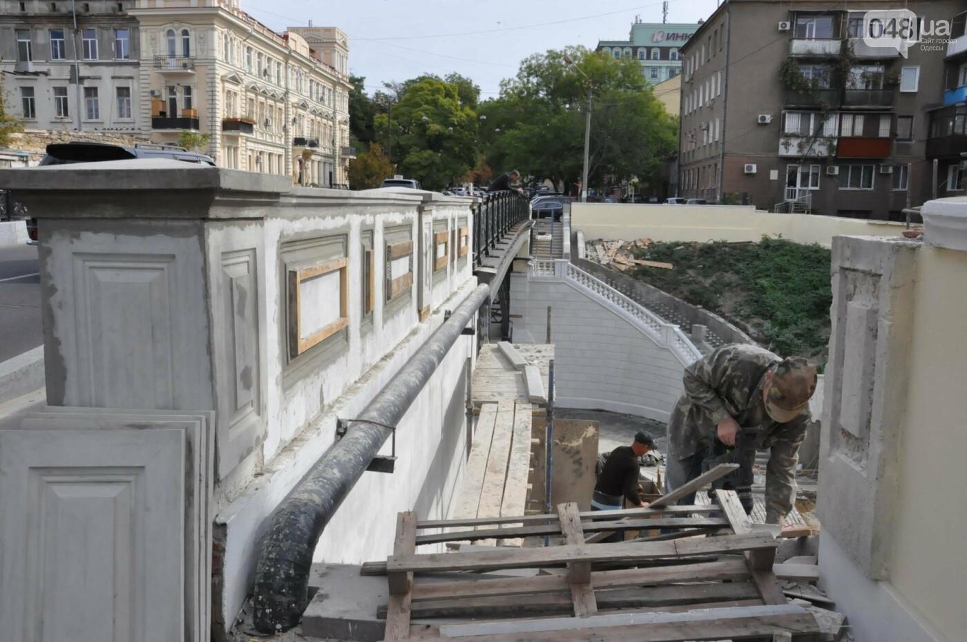 Одесский брат Эйфелевой башни ржав и, возможно, обворован при реставрации (ФОТО), фото-11