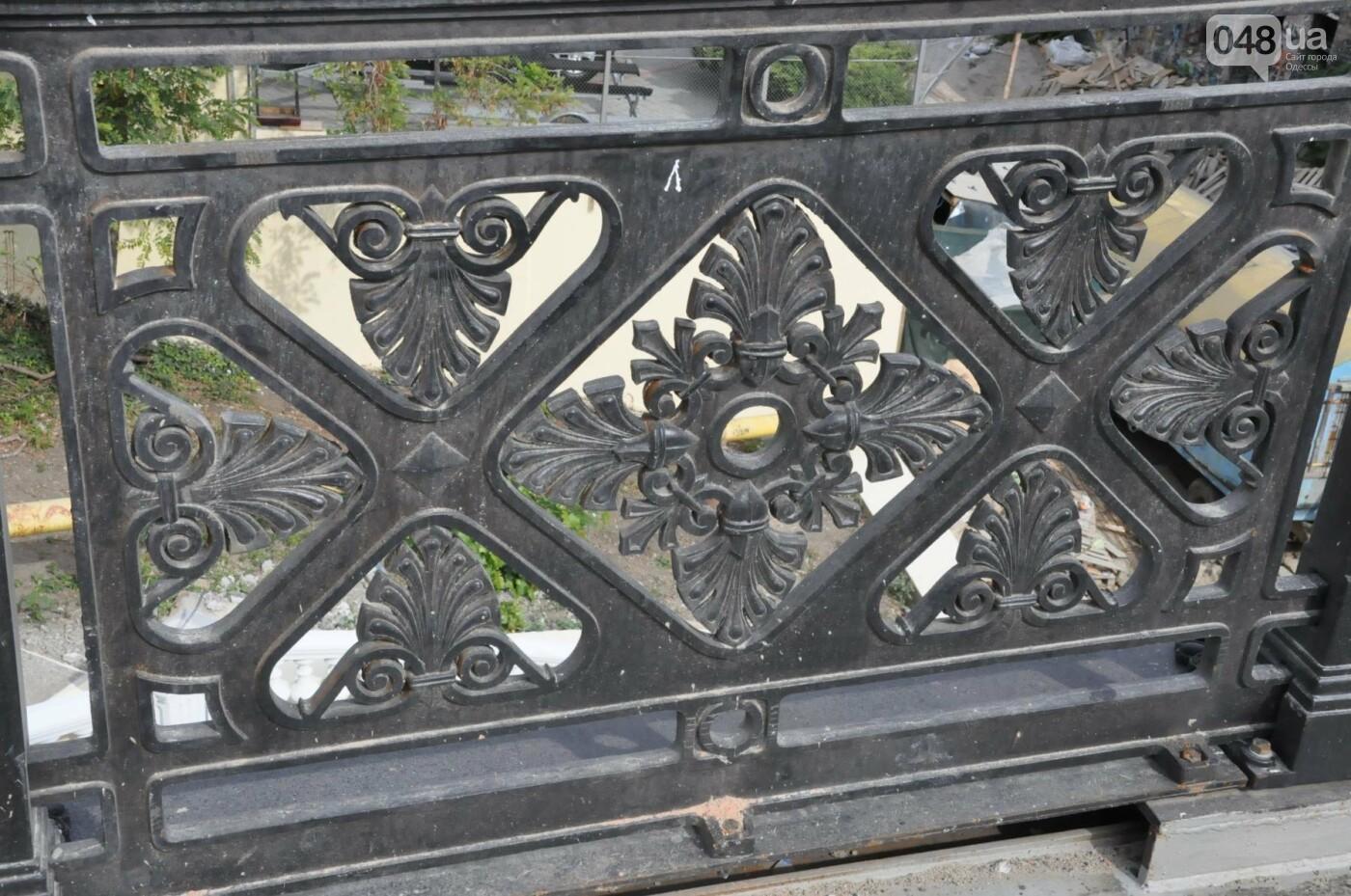 Одесский брат Эйфелевой башни ржав и, возможно, обворован при реставрации (ФОТО), фото-3