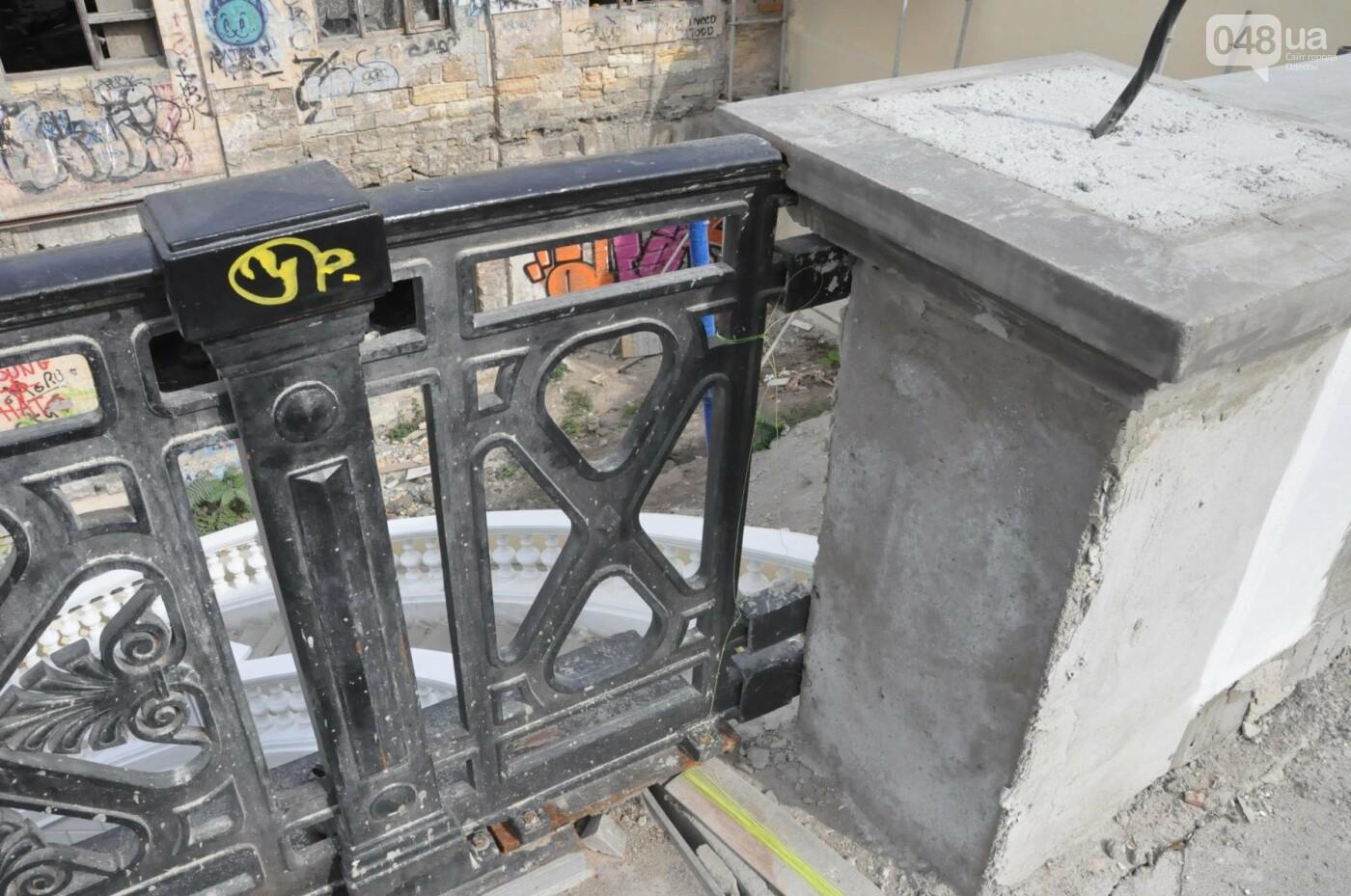 Одесский брат Эйфелевой башни ржав и, возможно, обворован при реставрации (ФОТО), фото-4