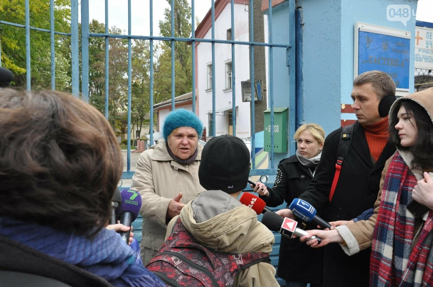 """Возмущенные родители прокомментировали закрытие одесской """"Ласточки"""" (ФОТО, ВИДЕО), фото-1"""