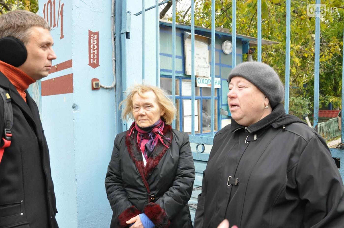 В Одессе взбунтовался коллектив детского туберкулезного санатория (ФОТО, ВИДЕО), фото-3