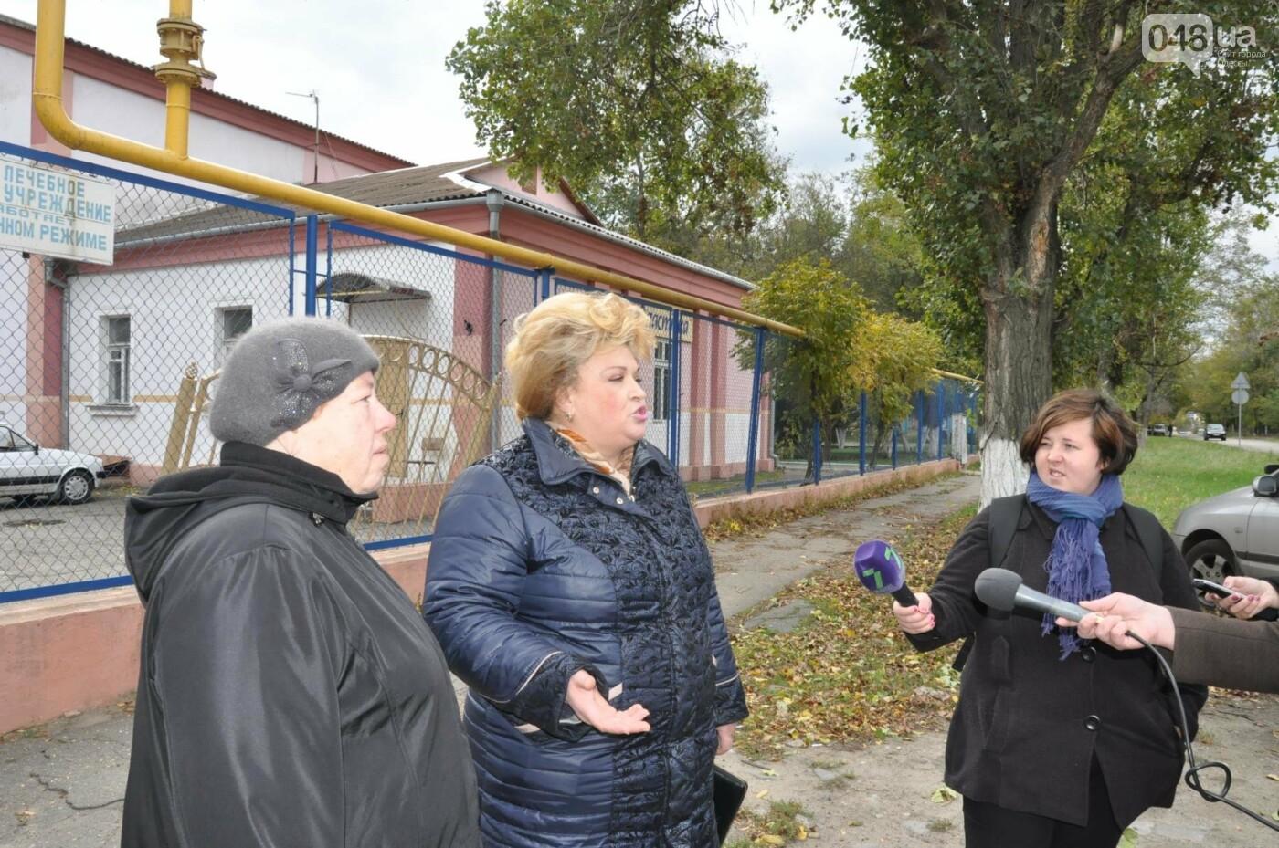 В Одессе взбунтовался коллектив детского туберкулезного санатория (ФОТО, ВИДЕО), фото-1