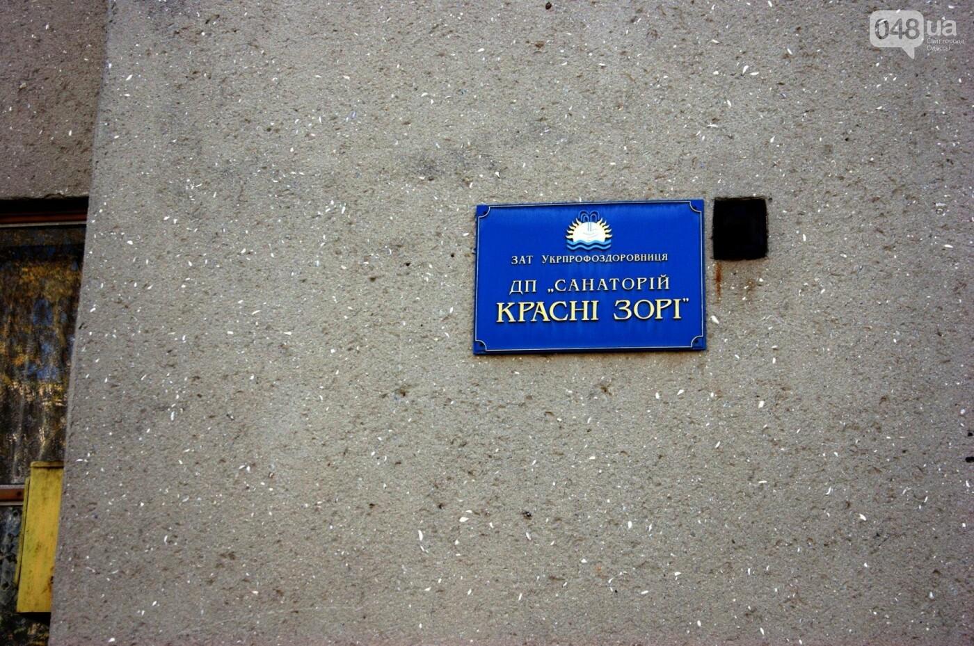 Одесский санаторий продолжает гореть до сих пор (ФОТО, ВИДЕО), фото-9
